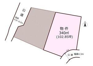 田方郡函南町上沢