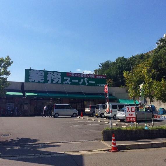 スーパー 業務スーパー 奈佐原店