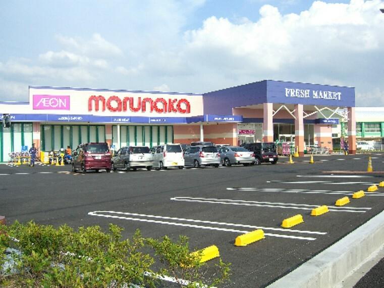 スーパー 山陽マルナカ 摂津店