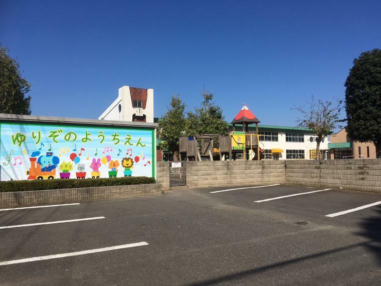 幼稚園・保育園 ゆりぞの幼稚園