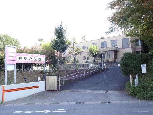 病院 逆井記念病院(内科、外科、小児科、総合)