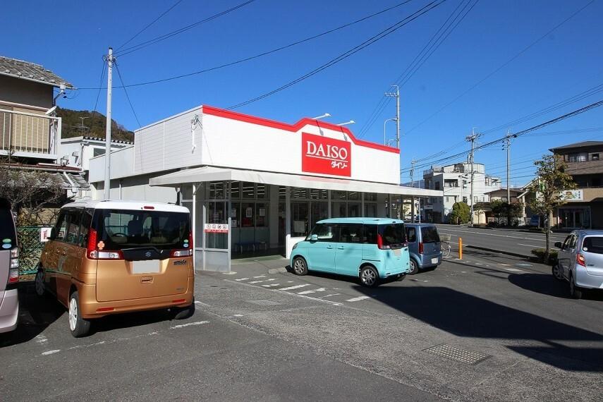 DAISO大岩店