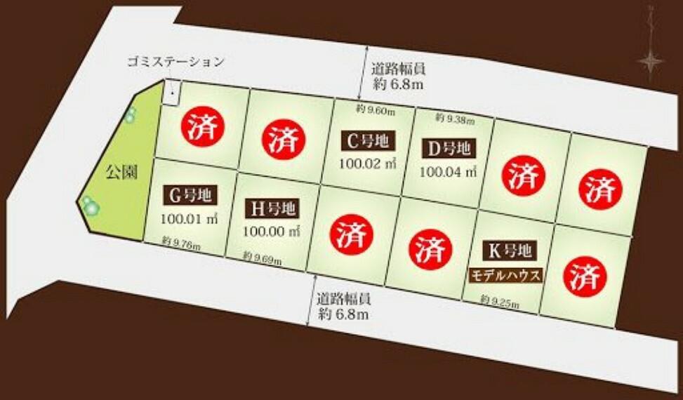 区画図 全12区画