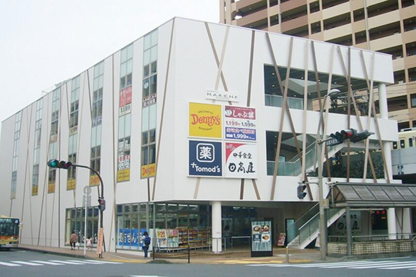 ショッピングセンター 小田急マルシェ本厚木