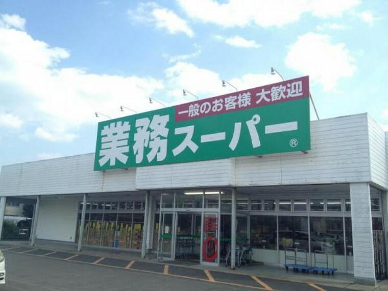 スーパー 業務スーパー本厚木店