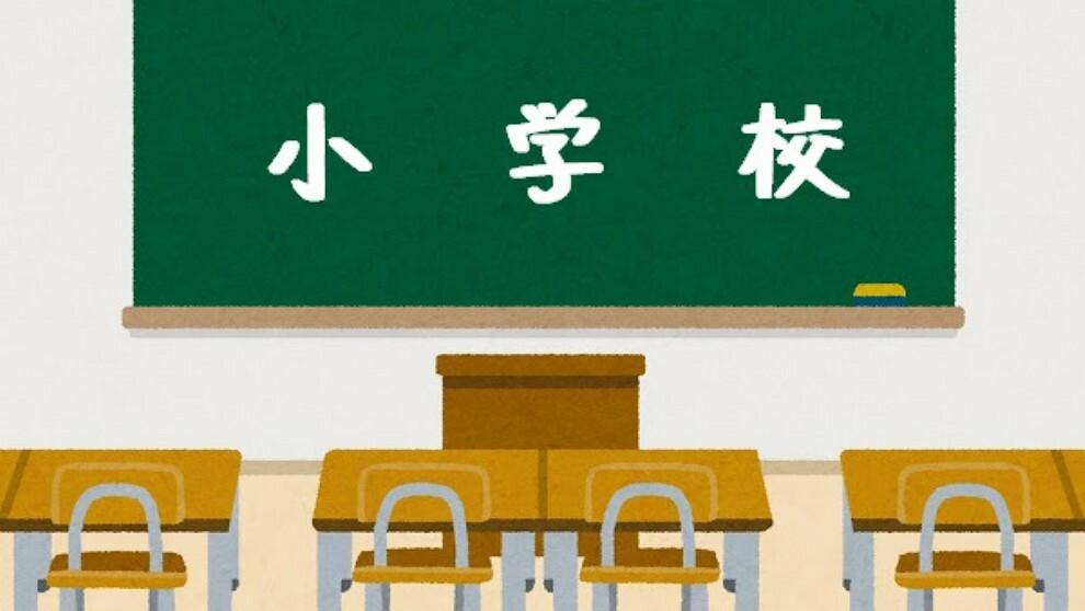 小学校 【小学校】枚方市立川越小学校まで930m