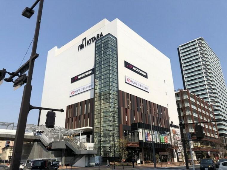 ショッピングセンター KiTARA