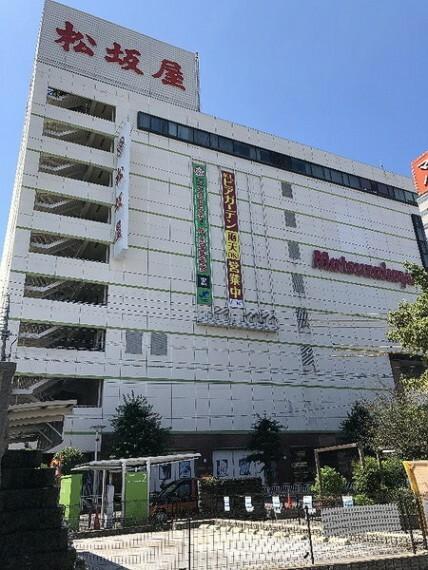 ショッピングセンター 松坂屋豊田店