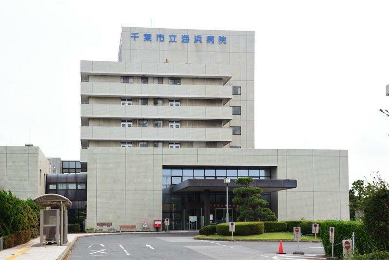 病院 千葉市立海浜病院