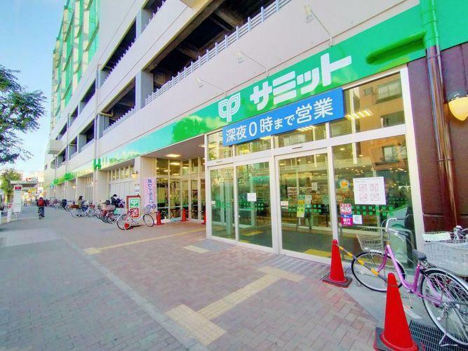スーパー サミットストア武蔵野緑町店 徒歩10分。