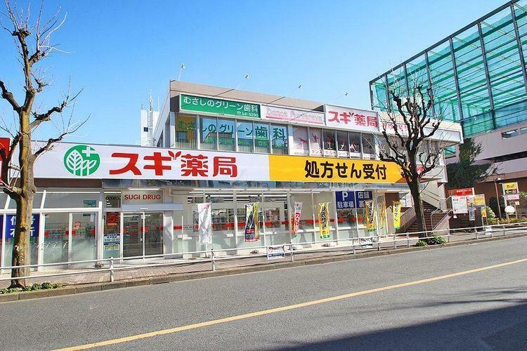 ドラッグストア スギ薬局武蔵野緑町店 徒歩9分。
