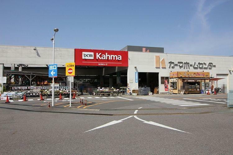 ホームセンター DCMカーマ岡崎店 徒歩5分。