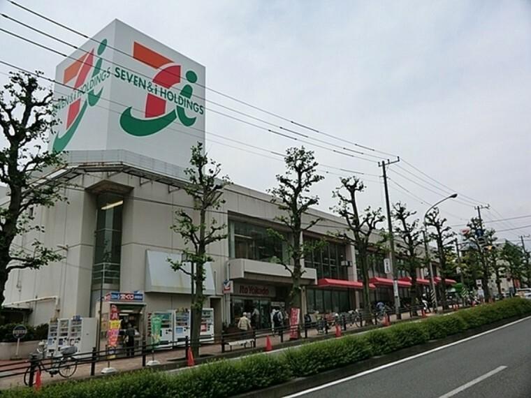 スーパー イトーヨーカドー洋光台店