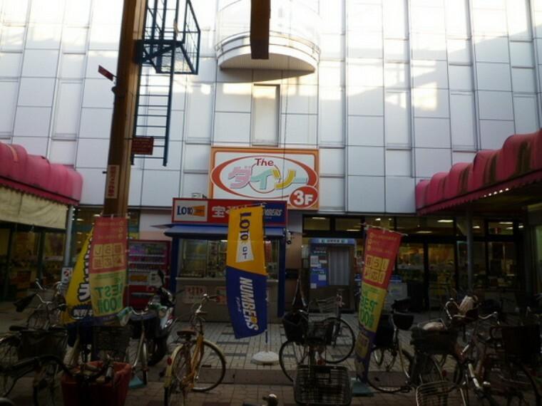 スーパー HAYASHI泉尾店