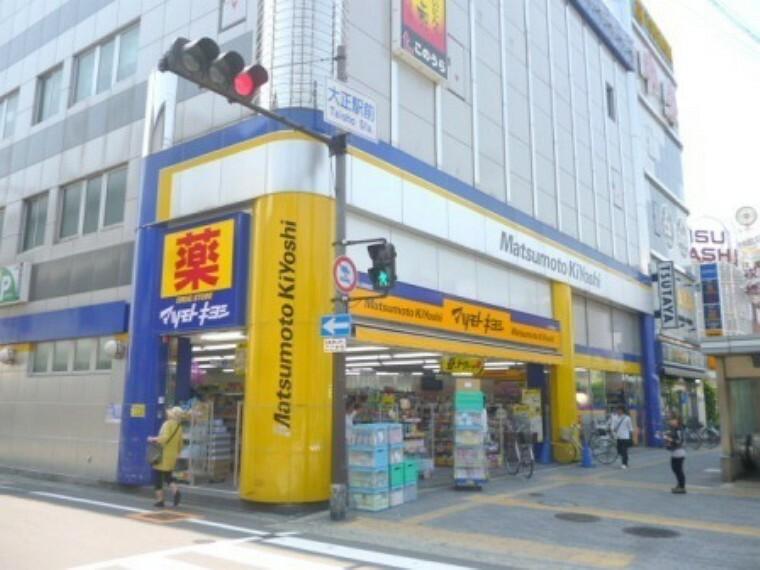 ドラッグストア マツモトキヨシ大正駅前店