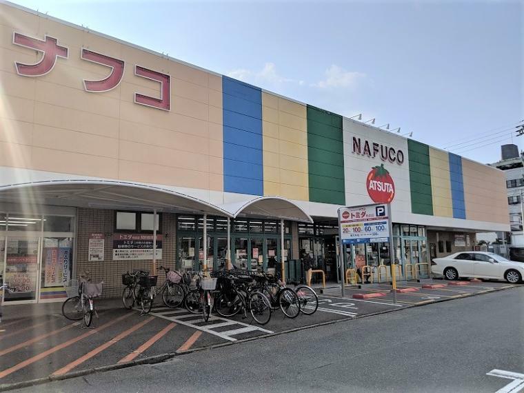 スーパー ナフコ熱田店 自転車約2分