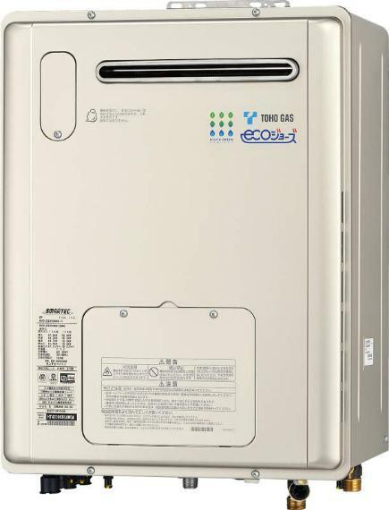 発電・温水設備 従来型給湯器に比べ二酸化炭素排出量を1年間に約120kg削除する、地球にやさしい給湯器。