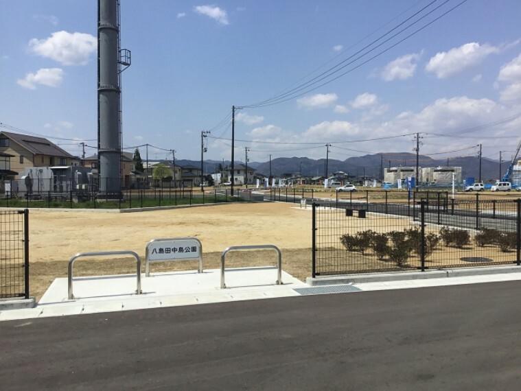 現況写真 分譲地南側にある、八島田中島公園です。(2020年4月撮影)