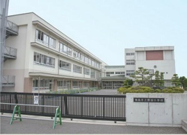 小学校 「福島市立野田小学校」まで約1460m(徒歩約19分)。お子様も無理なく通える距離ですね。  (2019年7月撮影)