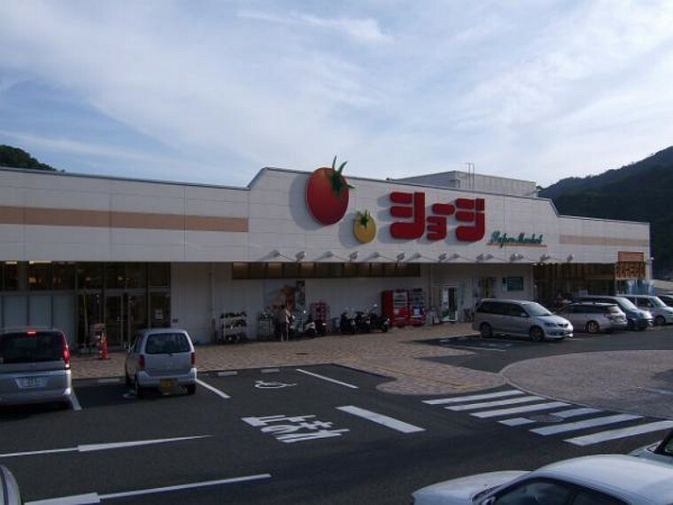 スーパー SHOJI(ショージ) みどり坂店