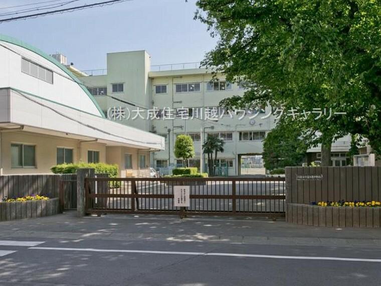 中学校 川越市立富士見中学校(徒歩7分。部活動などで帰りが遅くなっても安心^^)
