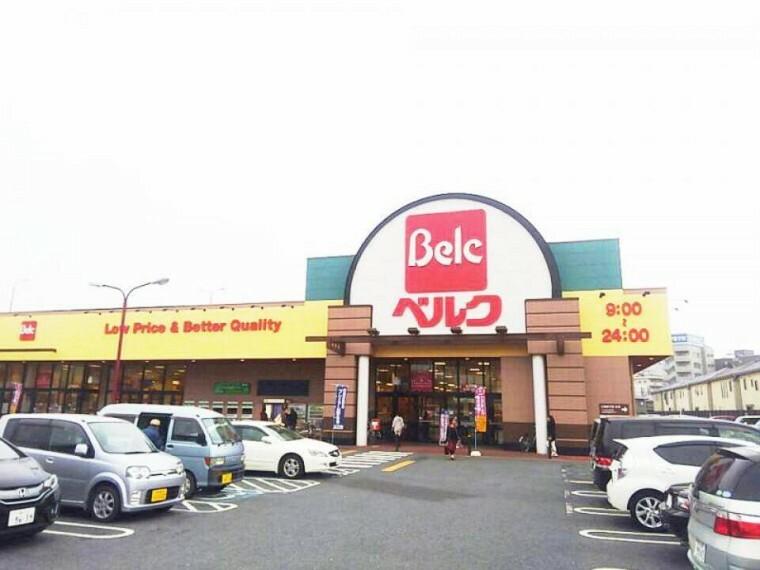スーパー ベルク川越東田町店(徒歩9分。毎日のお買い物ラクラク^^)