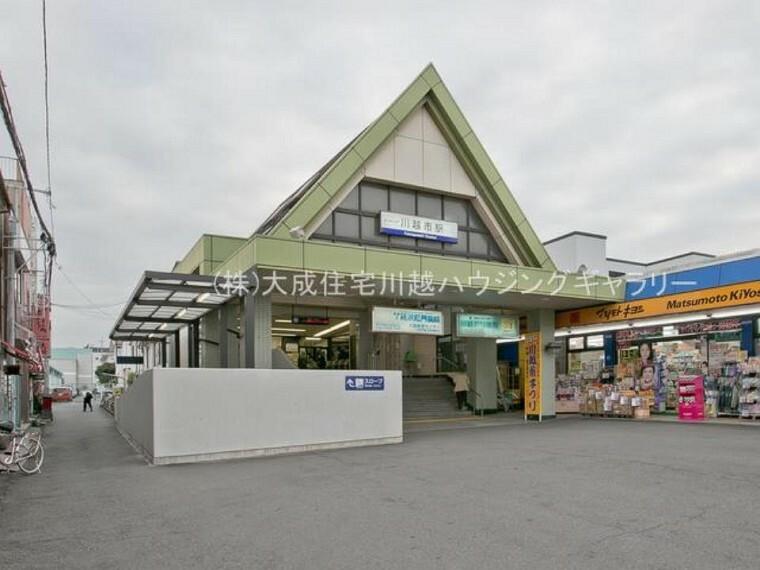 東武東上線「川越市」駅(徒歩7分。通勤通学便利な徒歩圏内^^)