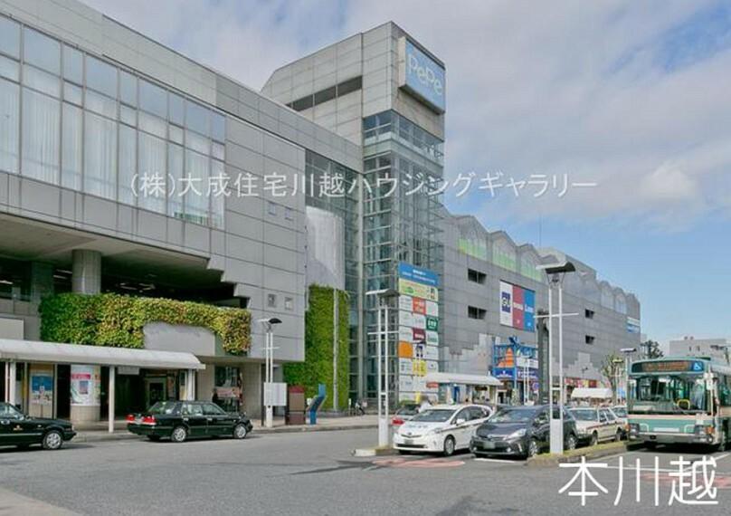 西武新宿線「本川越」駅(徒歩12分。便利な始発駅^^)