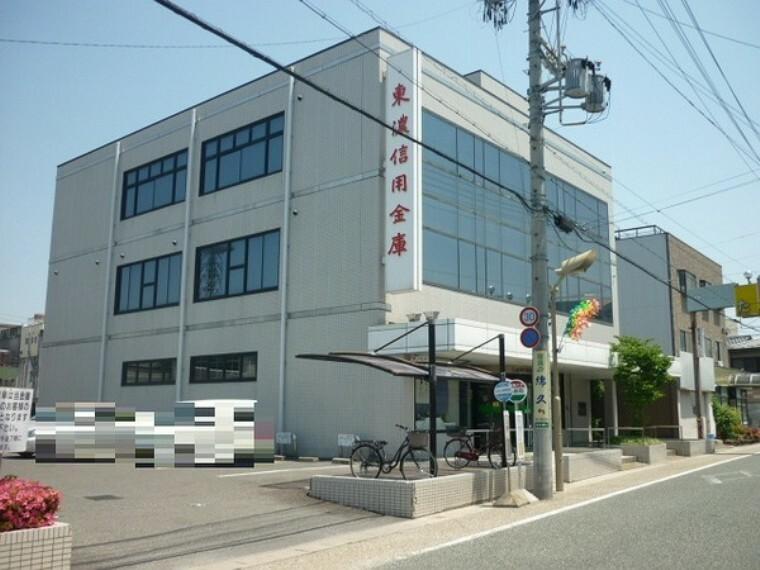 銀行 東濃信用金庫広小路支店