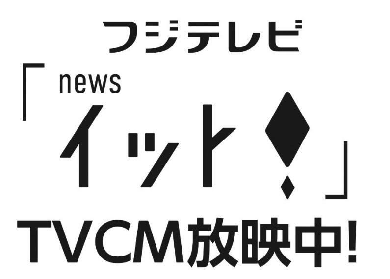 構造・工法・仕様 TVCM放映中!