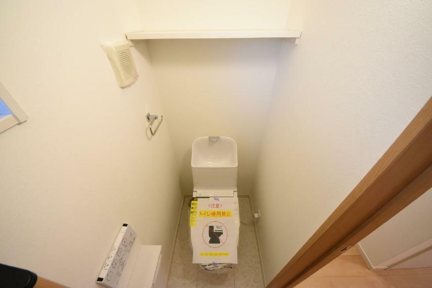 トイレ トイレ/4号棟