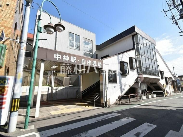 JR青梅線「中神」駅