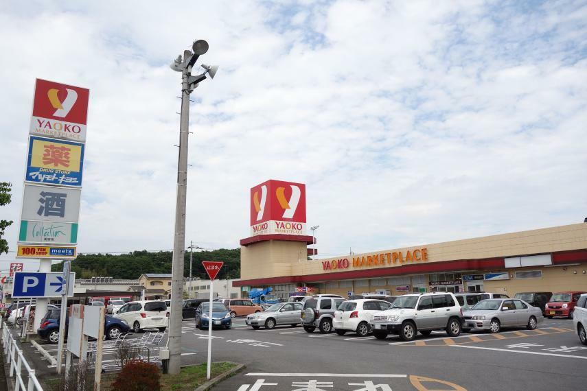 スーパー ヤオコー足利店 100円均一や美容室、マツモトキヨシも入っています