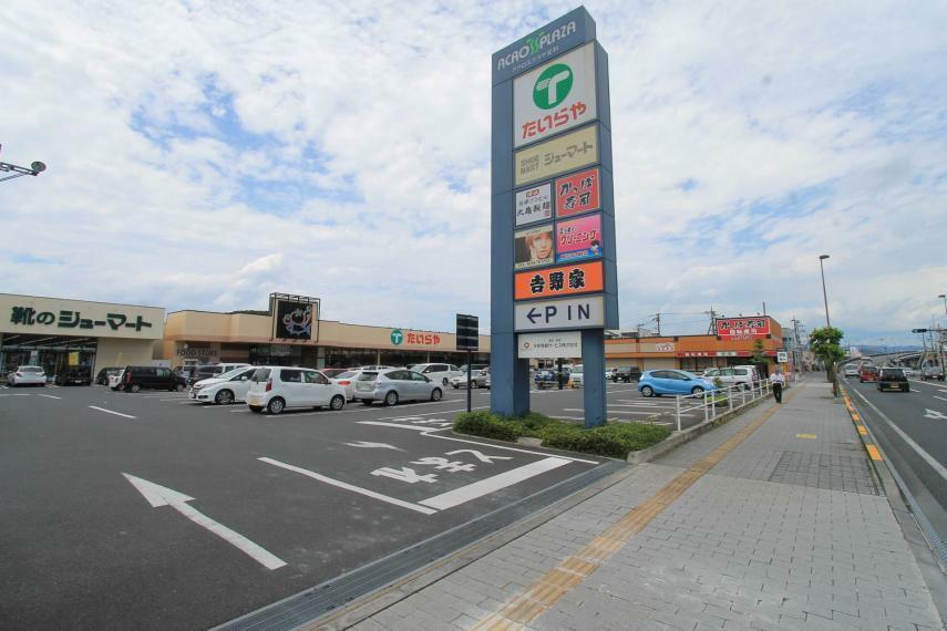ショッピングセンター アクロスプラザ足利 スーパーや飲食店、美容室に靴屋が揃っているショッピングモール