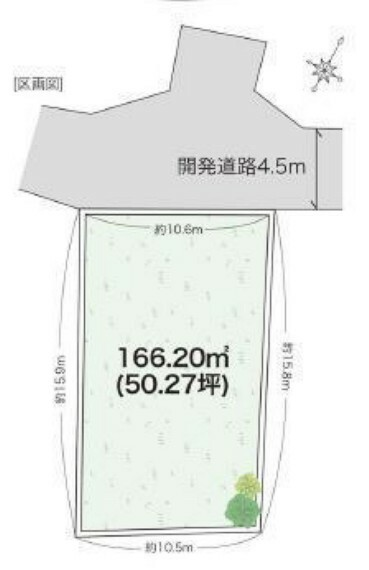 区画図 土地面積は約50坪。間口も広く開放的ですね。
