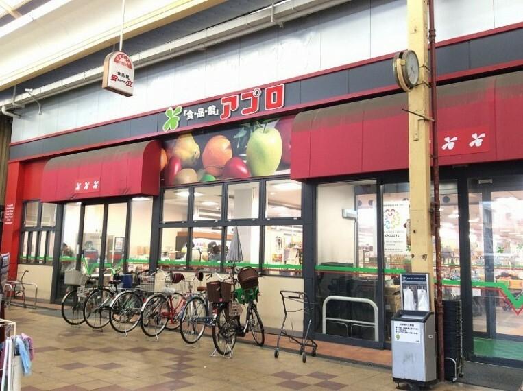 スーパー 食品館アプロ安立店