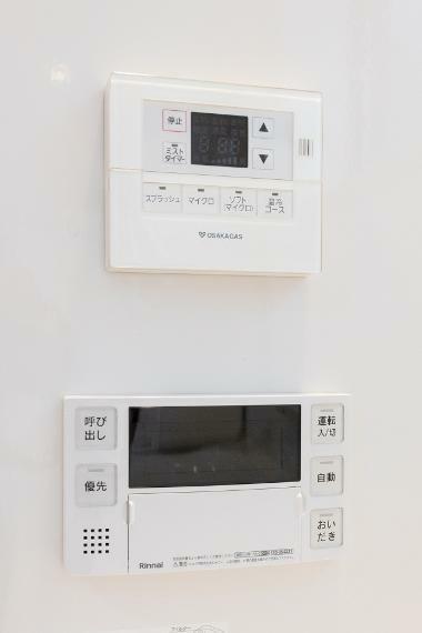 冷暖房・空調設備 浴室はミストカワック付!季節やお天気に関係なく、お洗濯ものをホカホカに乾かせます!