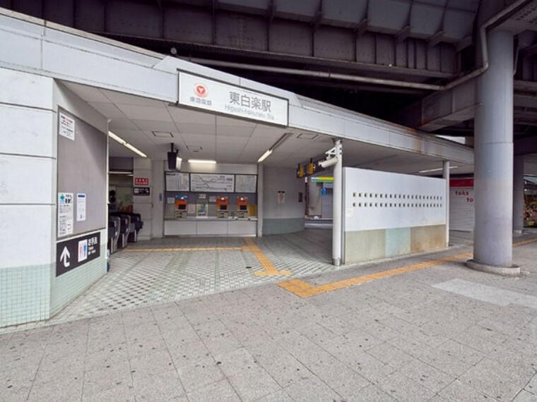 東白楽駅(東急 東横線)