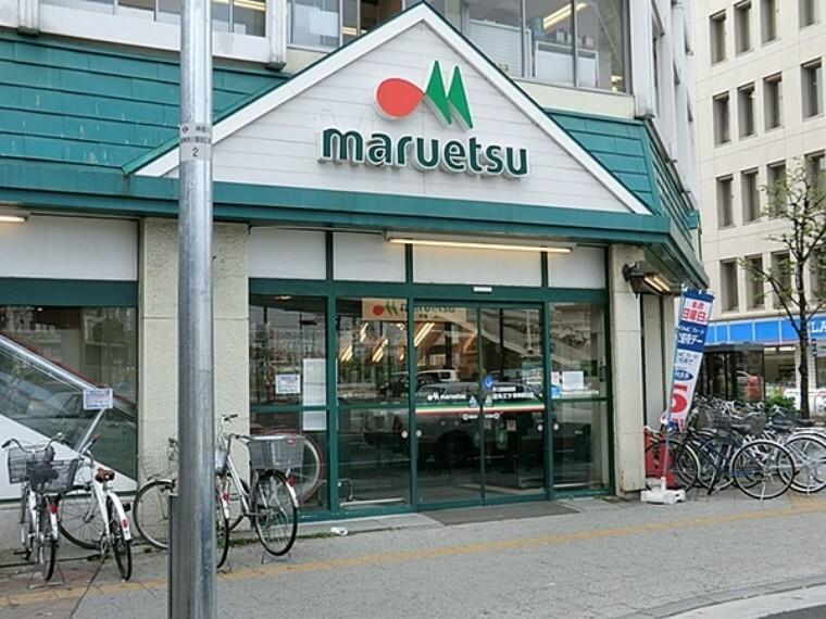 スーパー マルエツ東神奈川店