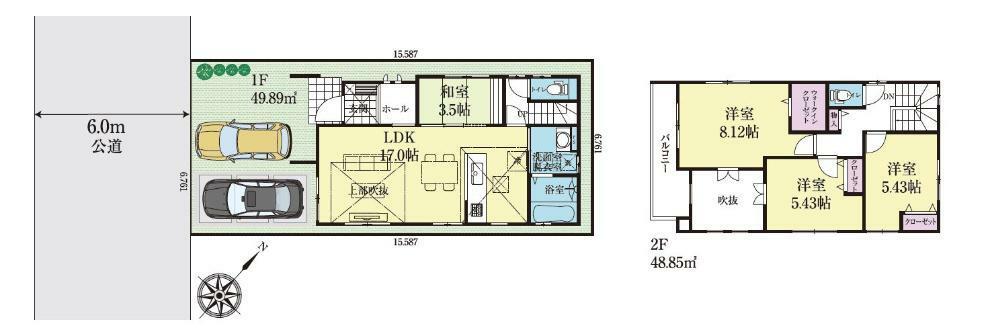 間取り図 I号棟 対面式キッチンを配したリビングは約17帖、上部吹き抜けのある開放感のある空間です。