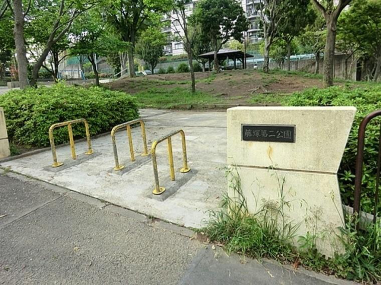藤塚第二公園徒歩7分
