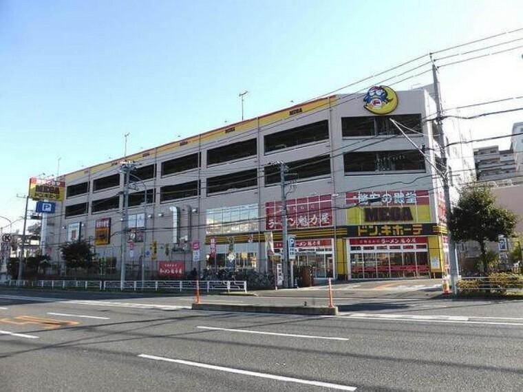 ショッピングセンター MEGAドン・キホーテ狩場インター店徒歩22分