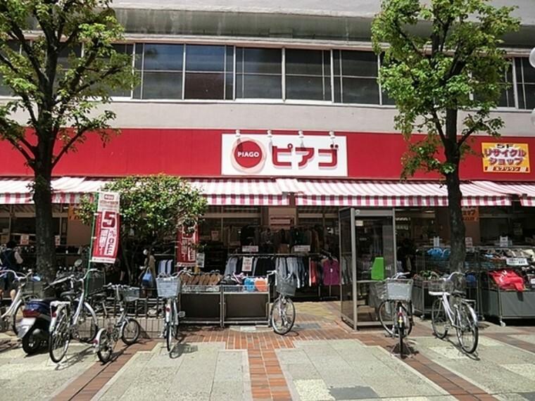 スーパー ピアゴイセザキ店