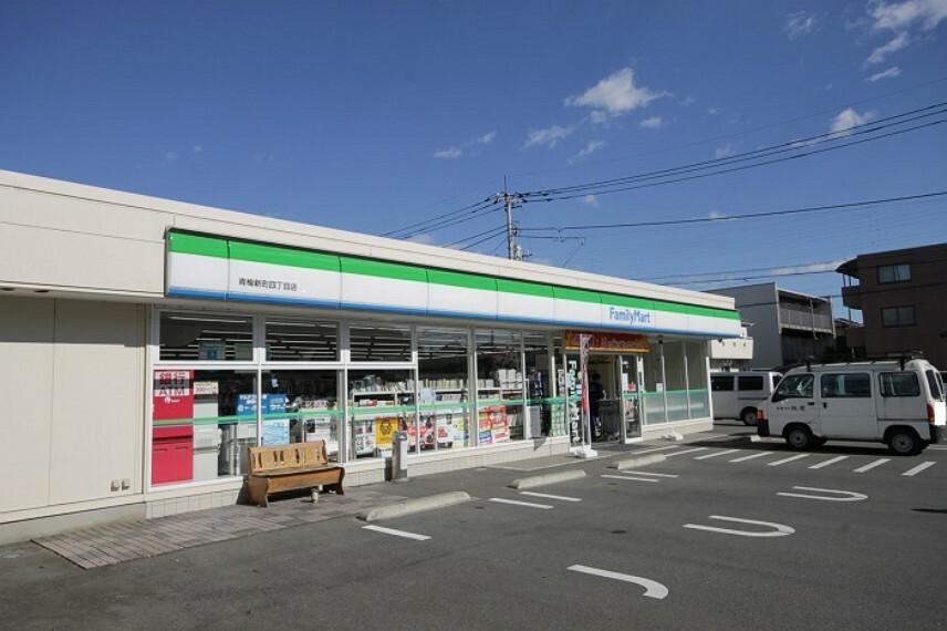 コンビニ ファミリーマート海田大門三丁目店