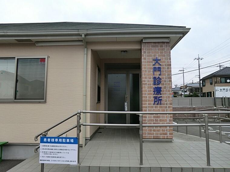 病院 大門診療所