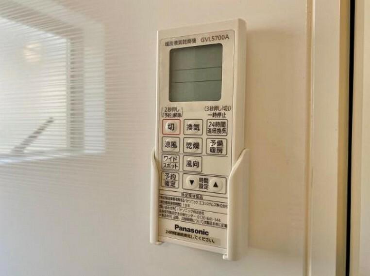冷暖房・空調設備 ワイドシンクなので家族が増えても洗い物楽々です