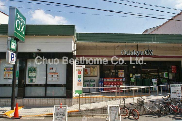 スーパー OdakyuOX三鷹台店 徒歩5分。