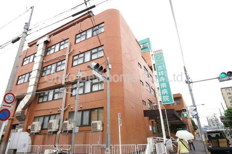 病院 医療法人啓仁会吉祥寺南病院 徒歩8分。
