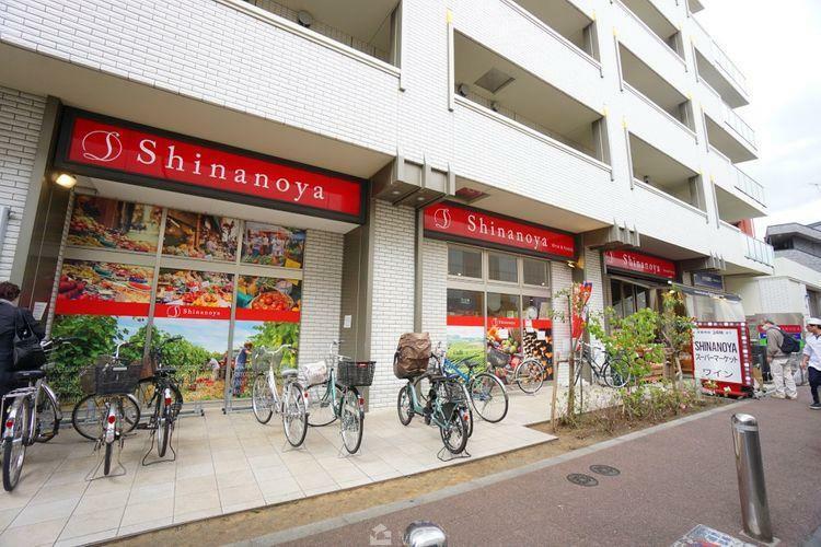 スーパー 信濃屋喜多見駅前店 徒歩5分。