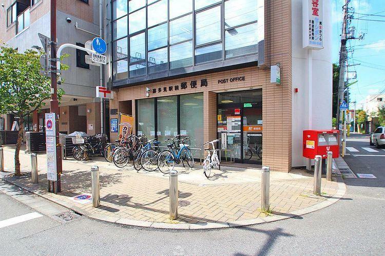 郵便局 喜多見駅前郵便局 徒歩4分。